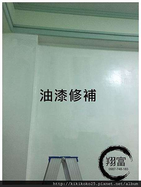14 樹林區太平街 系統櫥櫃訂製 油漆修補.JPG