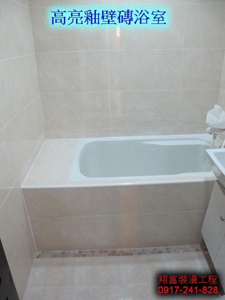 3 國產高亮釉壁磚浴室.jpg