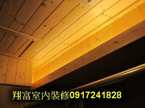 7 永和成功路板岩浴室.jpg