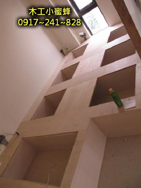 5 加高收納木地板.jpg