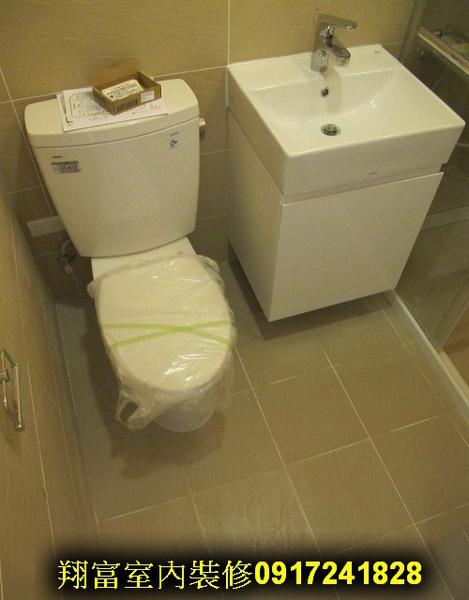 4 永和成功路板岩浴室.jpg