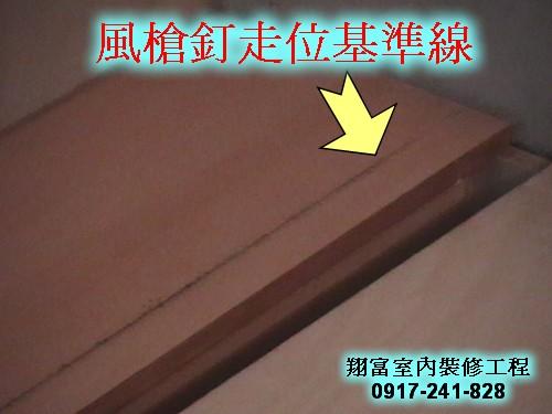 5.7 架高木地板.jpg