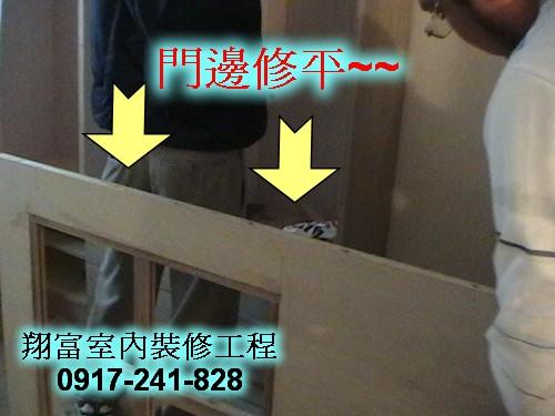4 室內木作裝修.jpg