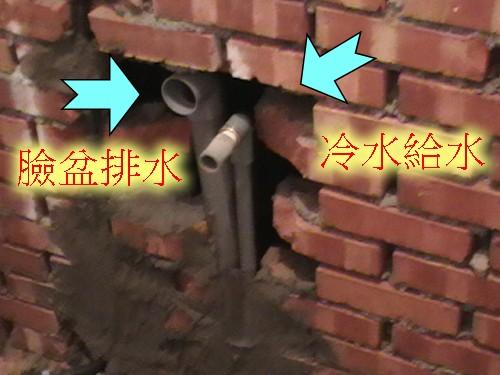 1...傅公館水電更新工程 002.jpg