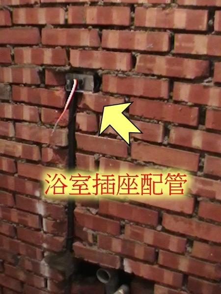 2...傅公館水電更新工程 003.jpg