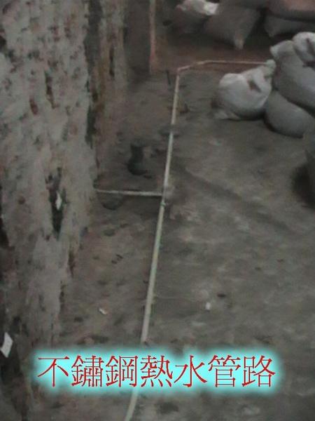 6...傅公館水電工程 011.jpg