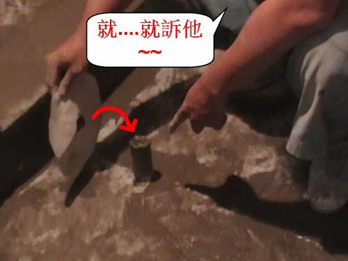 2 排水管防水圖解.jpg