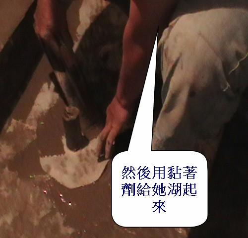 4 排水管防水圖解.jpg