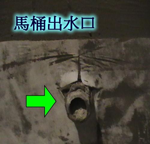1.1 浴室防水.jpg