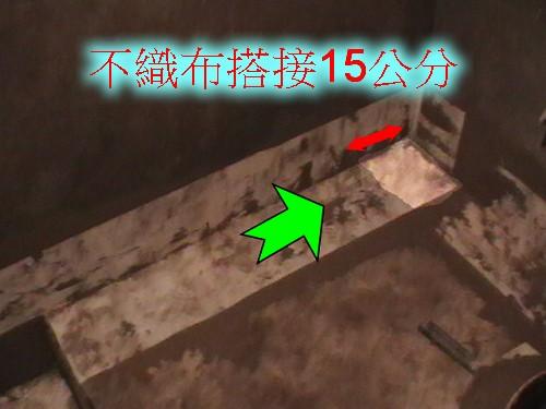 1.6 浴室防水.jpg