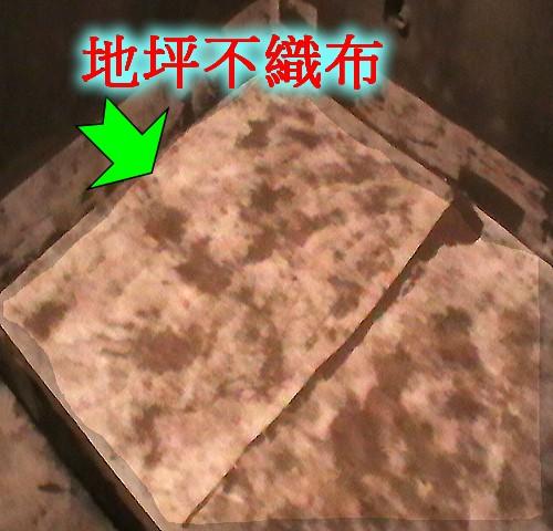1.7 浴室防水.jpg