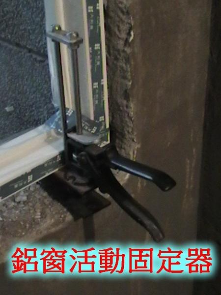氣密隔音鋁門窗