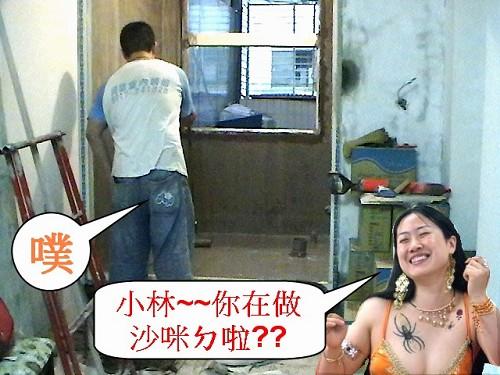 1 浴室彈泥防水.jpg