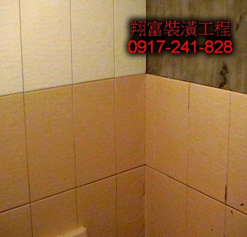 2 浴室整修.jpg