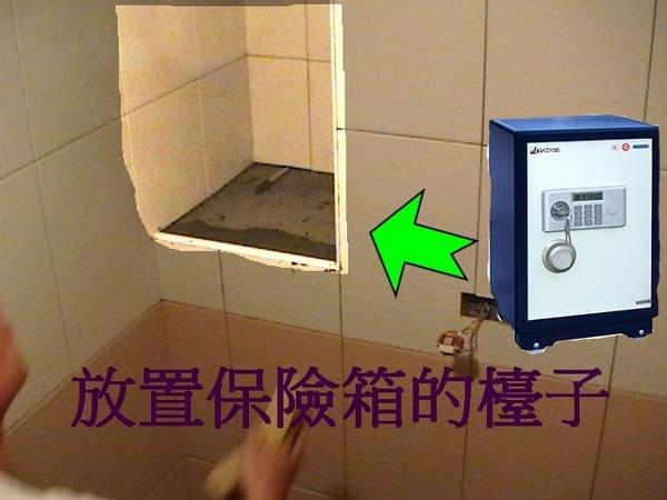 3 浴室整修.jpg