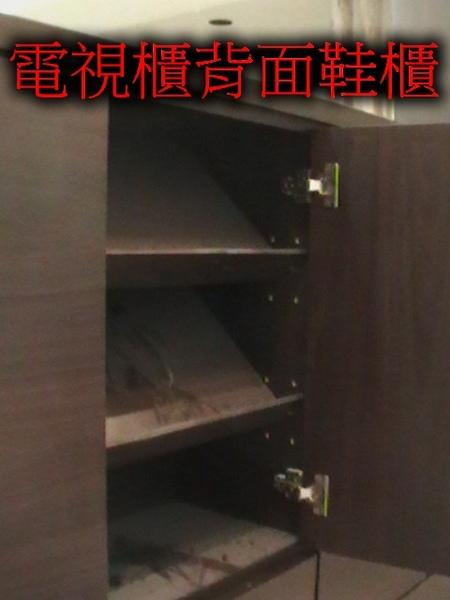 9.3 鞋櫃.jpg