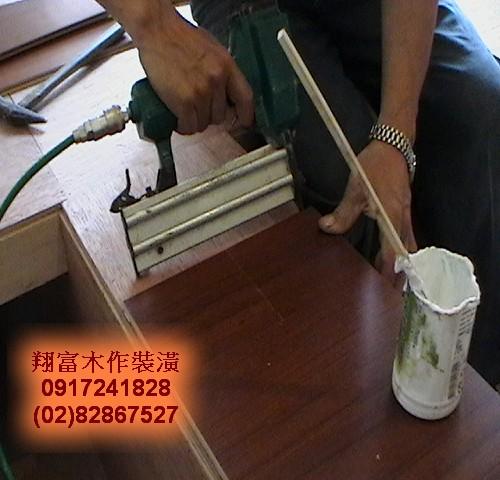 6 柚木海島型木地板.jpg