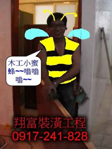 2 木工小蜜蜂.jpg