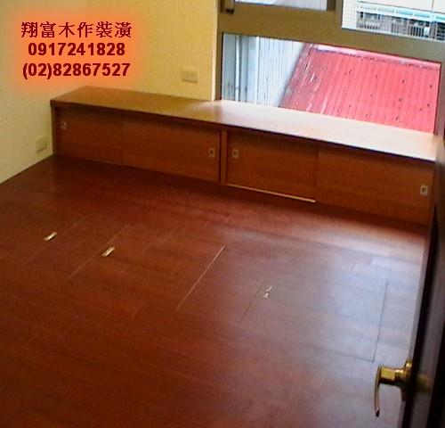 1 收納架高木地板.jpg
