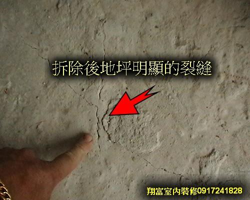 1 拋光石英磚.jpg