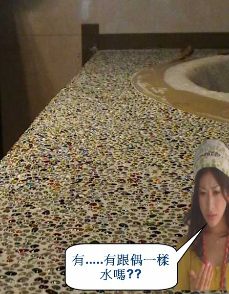7 琉璃浴缸.jpg