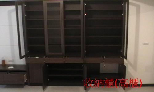 2 客廳電視櫃及收納高櫃.jpg