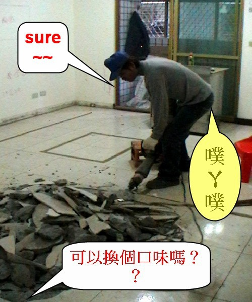 3 打石工人.jpg