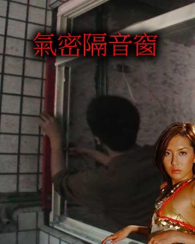 5 廚房鋁門窗.jpg