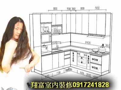 1廚房流理台.jpg