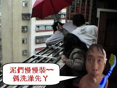 3  中華路溫公館後陽台鋁穿梭管.jpg