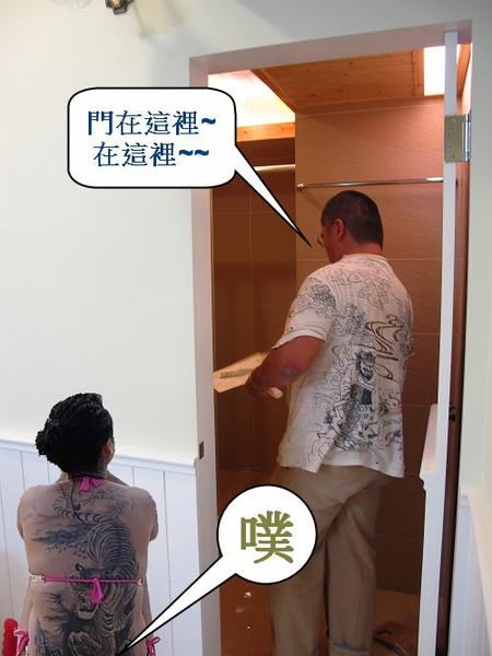 2 永和成功路板岩浴室.jpg