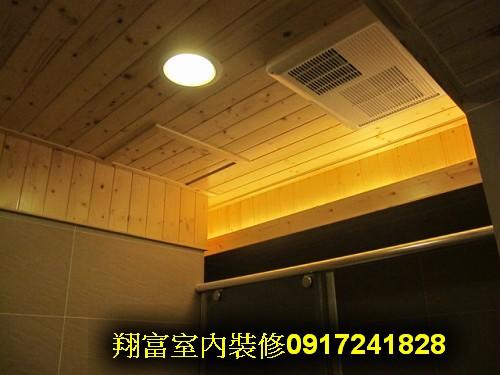 5 永和成功路板岩浴室.jpg