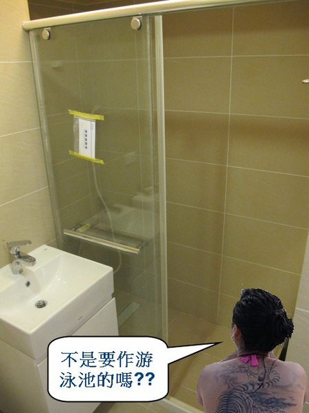 3 永和成功路板岩浴室.jpg