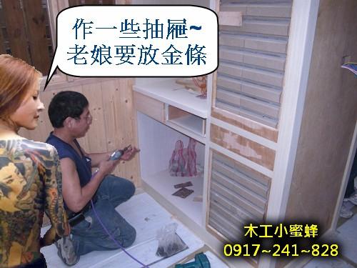 3 木作裝潢 包柱子置物櫃.jpg