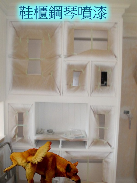 1 木作鞋櫃鋼琴噴漆.jpg