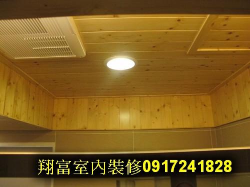 6 永和成功路板岩浴室.jpg