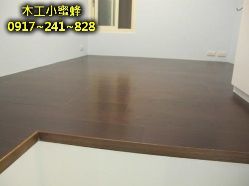 1 加高收納木地板.jpg