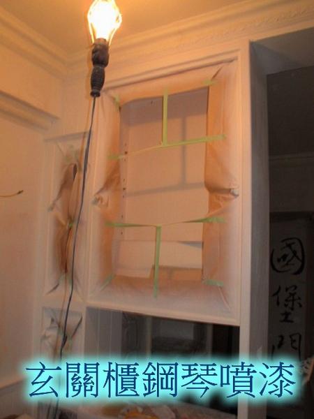 3 玄關櫃鋼琴噴漆.jpg