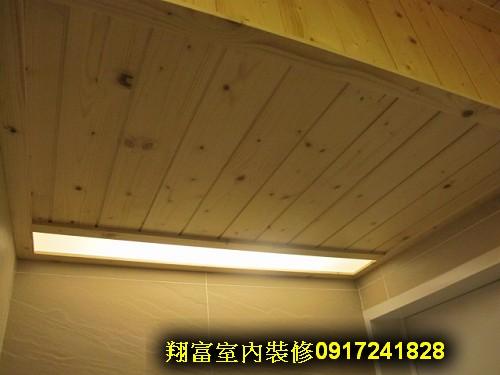 8 永和成功路板岩浴室.jpg