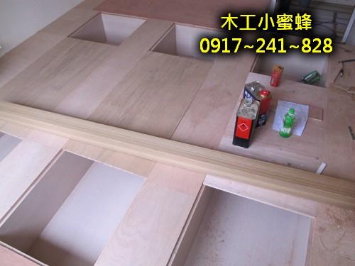 6 加高收納木地板.jpg