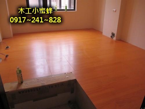 3 加高收納木地板.jpg