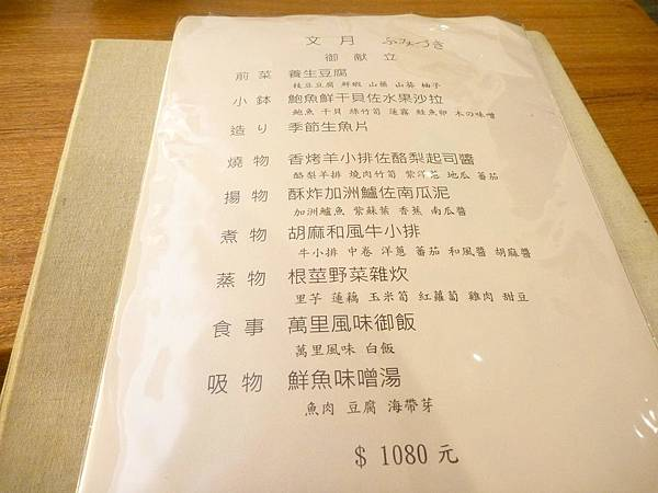 P1010056.JPG