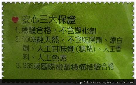 2011.10.15-9.jpg