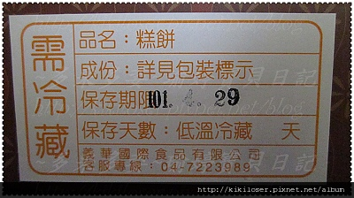 2012.04.23a-3