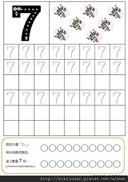 數字1-50(中級)圖本.jpg