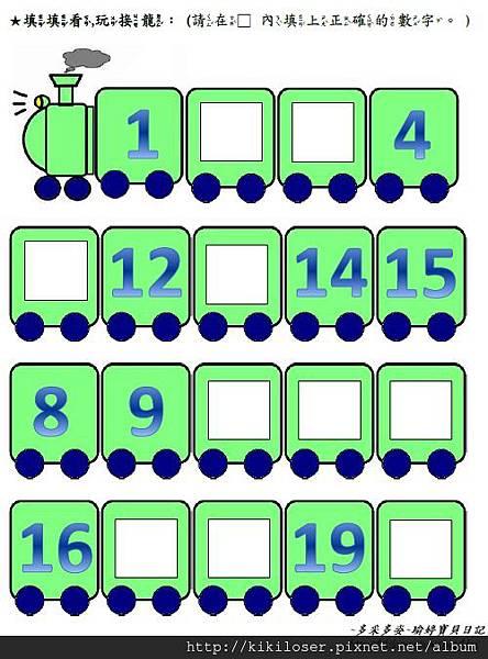 數字1-50(中級)圖本-1.jpg