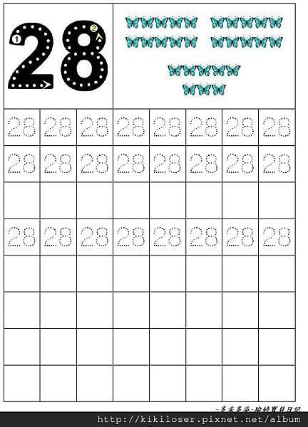 數字1-50(中級)圖本-2.jpg