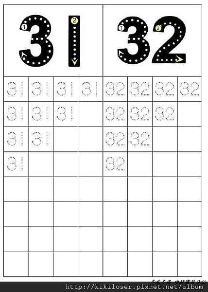 數字1-50(中級)圖本-4.jpg