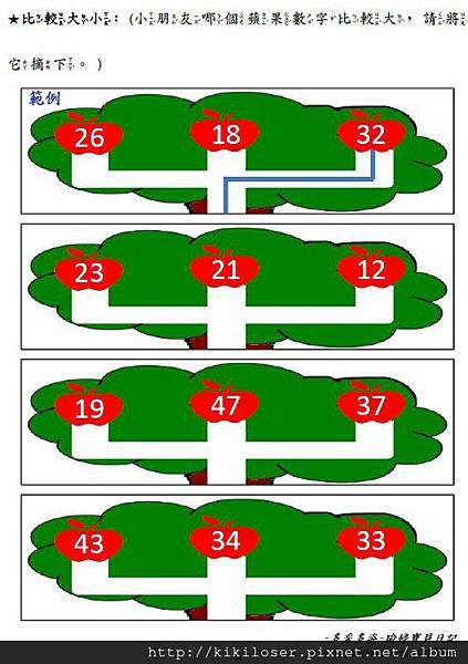 數字1-50(中級)圖本-6.jpg