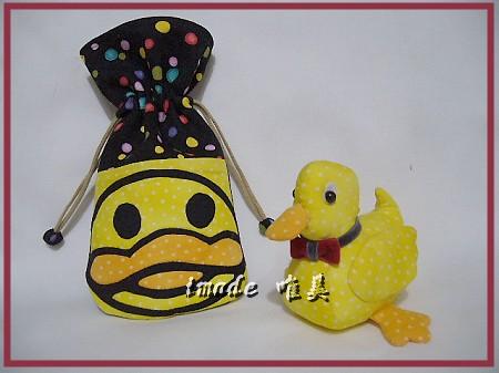 可愛小鴨與小鴨